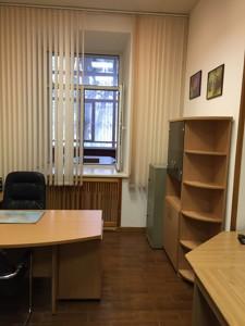 Офіс, Пушкінська, Київ, Z-688492 - Фото 8
