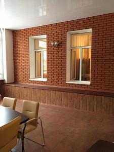Офіс, Пушкінська, Київ, Z-688492 - Фото 6