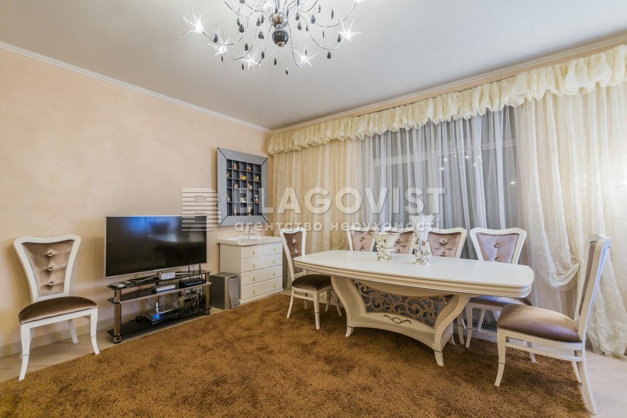 Дом D-36451, Кирова, Новые Петровцы - Фото 9