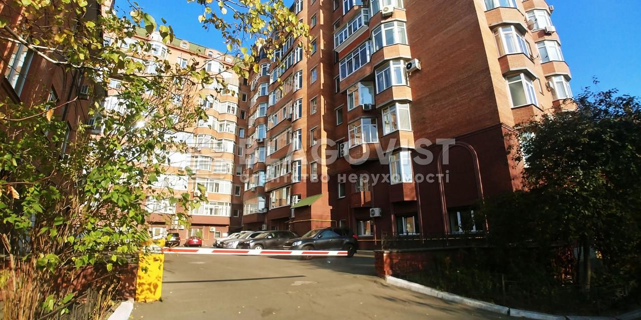 Квартира G-24641, Волошская, 51/27, Киев - Фото 2