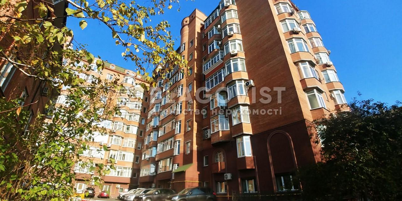 Квартира G-24641, Волошская, 51/27, Киев - Фото 1