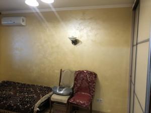 Квартира Дегтярівська, 6, Київ, A-111423 - Фото 6