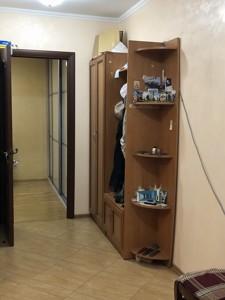 Квартира Дегтяревская, 6, Киев, A-111423 - Фото 14