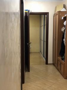 Квартира Дегтярівська, 6, Київ, A-111423 - Фото 15