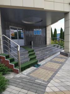 Офис, Трублаини Николая, Киев, D-36475 - Фото