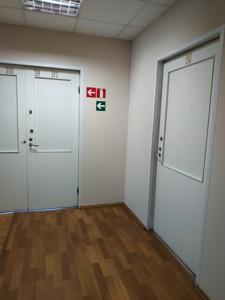 Офис, Трублаини Николая, Киев, D-36478 - Фото 11