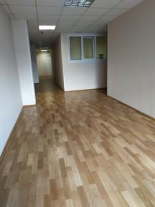 Офис, Трублаини Николая, Киев, D-36478 - Фото 9