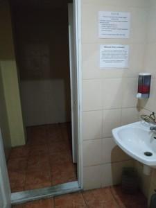 Офис, Трублаини Николая, Киев, D-36478 - Фото 12