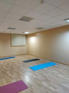 Office, Trublaini Mykoly, Kyiv, D-36480 - Photo3