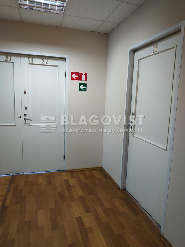 Офис, Трублаини Николая, Киев, D-36479 - Фото 19