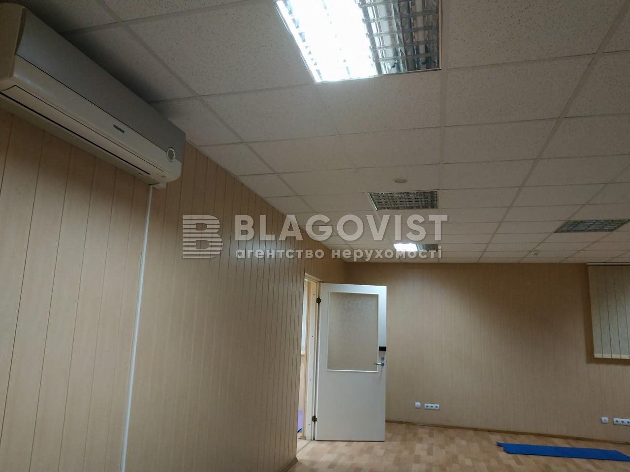 Офис, Трублаини Николая, Киев, D-36479 - Фото 9