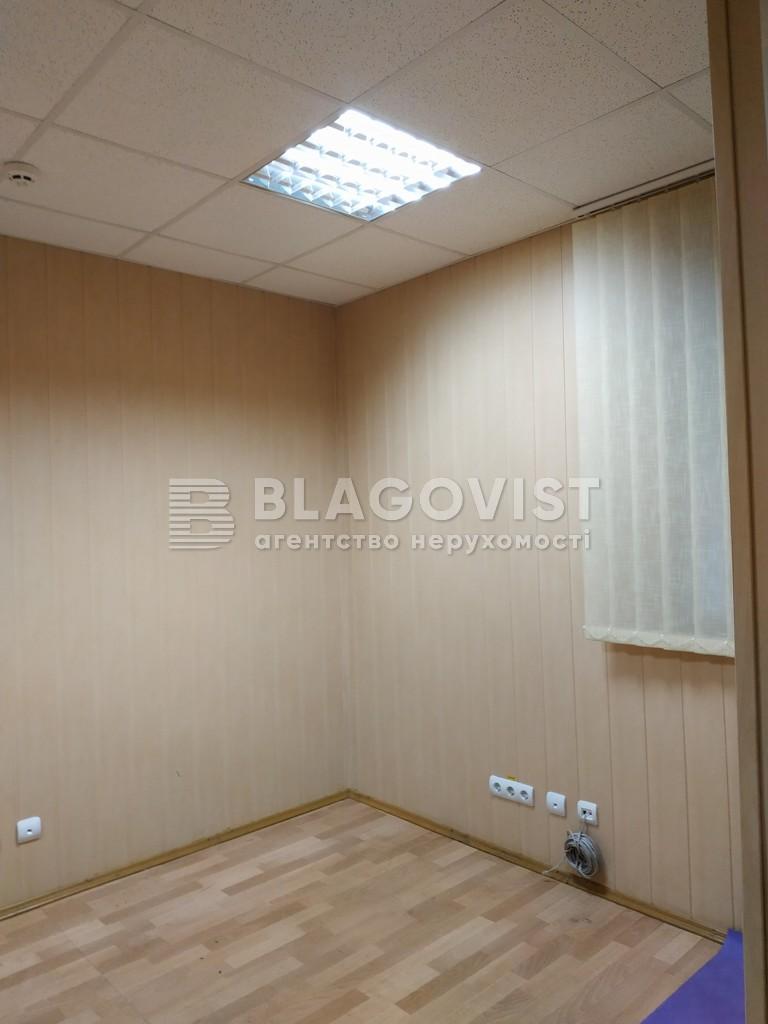 Офис, Трублаини Николая, Киев, D-36479 - Фото 10