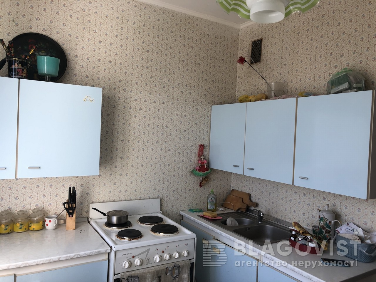 Квартира E-39979, Маяковського Володимира просп., 15а, Київ - Фото 9