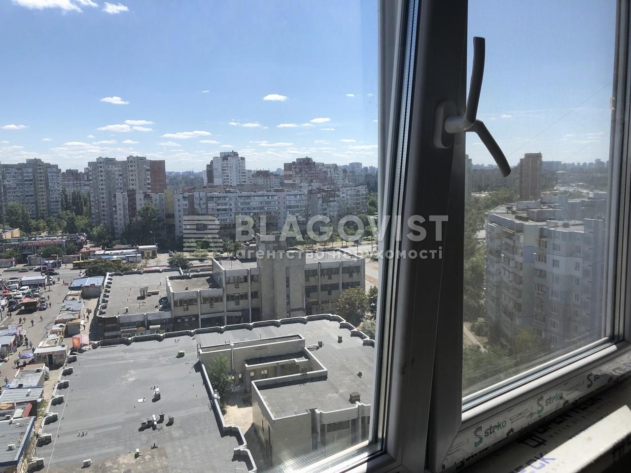 Квартира E-39979, Маяковського Володимира просп., 15а, Київ - Фото 16
