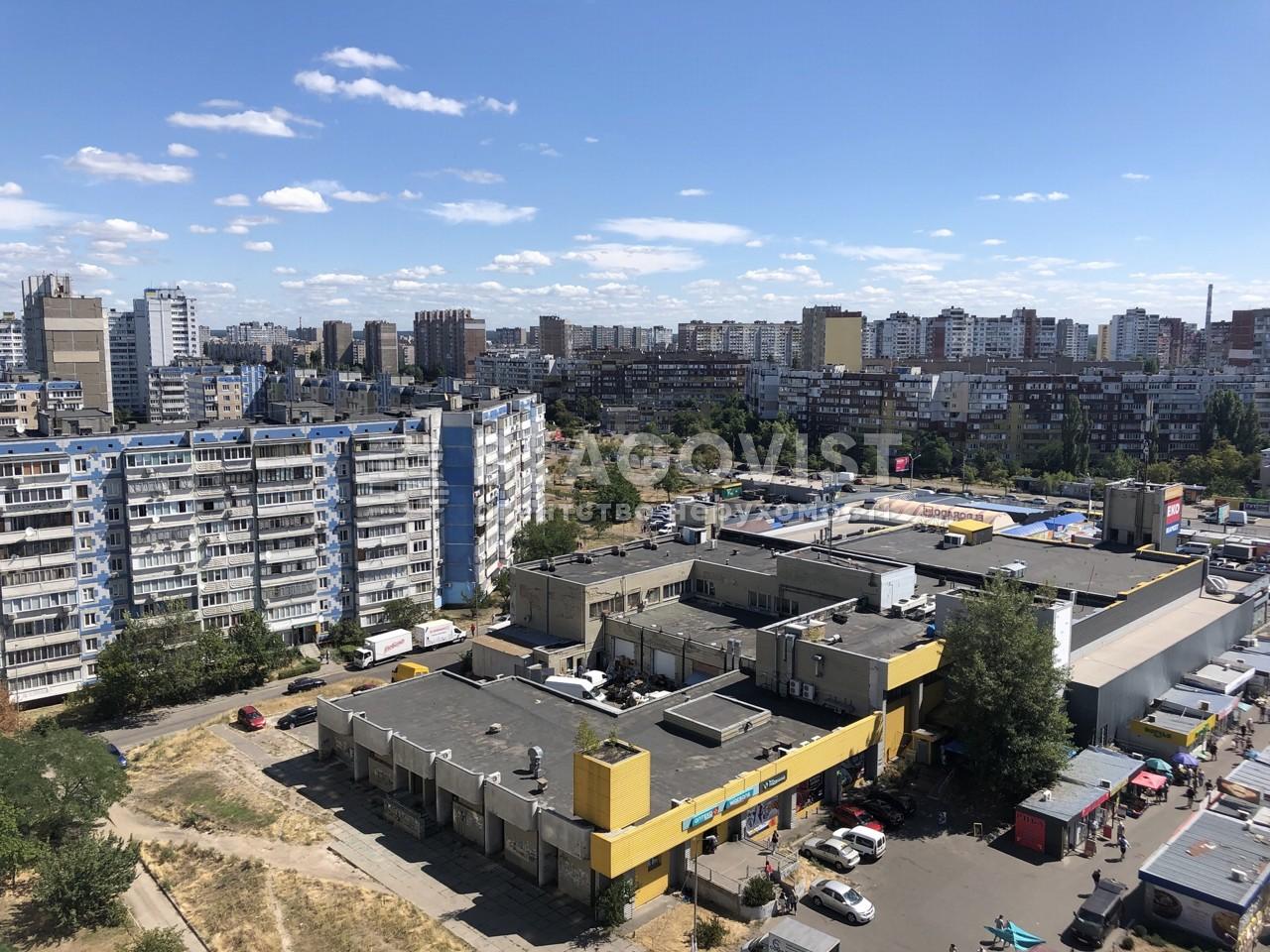 Квартира E-39979, Маяковського Володимира просп., 15а, Київ - Фото 17