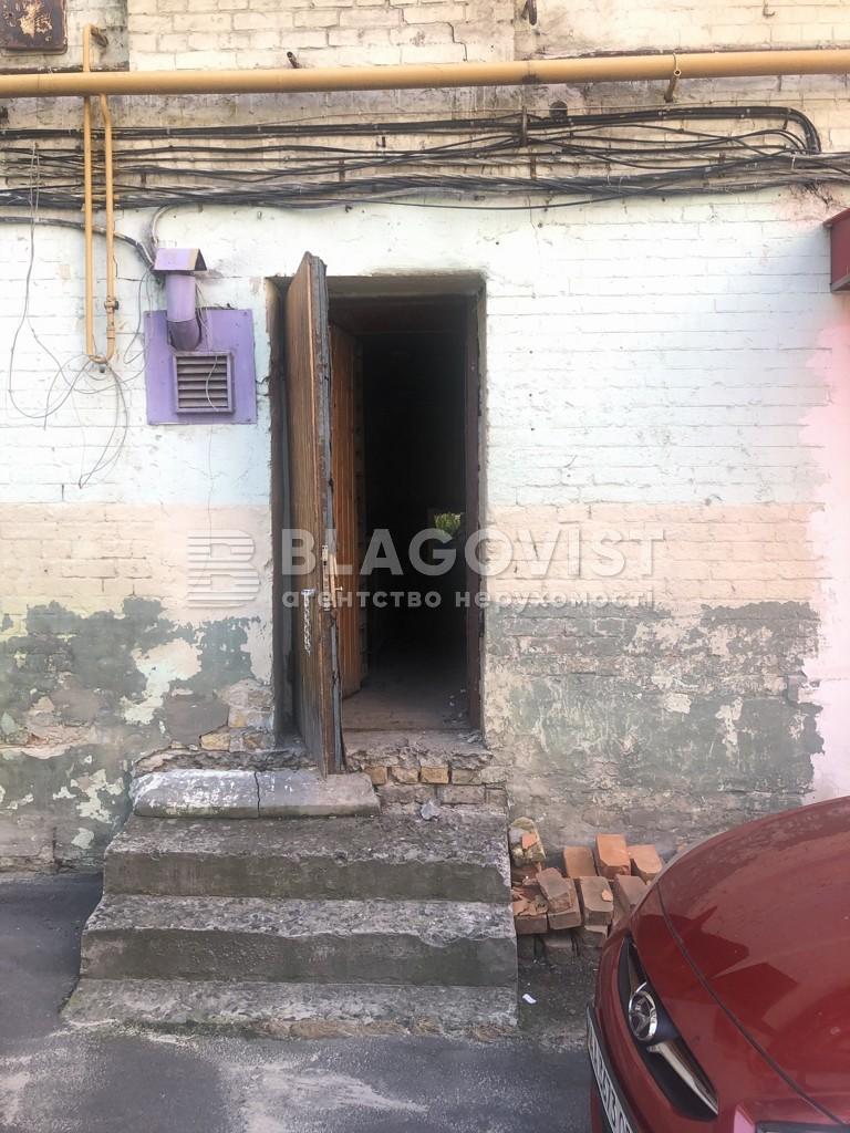 Нежитлове приміщення, C-107964, Ярославів Вал, Київ - Фото 7
