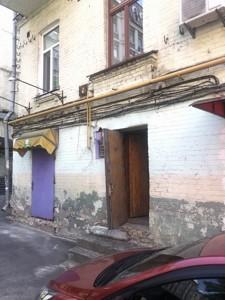 Нежитлове приміщення, C-107964, Ярославів Вал, Київ - Фото 5