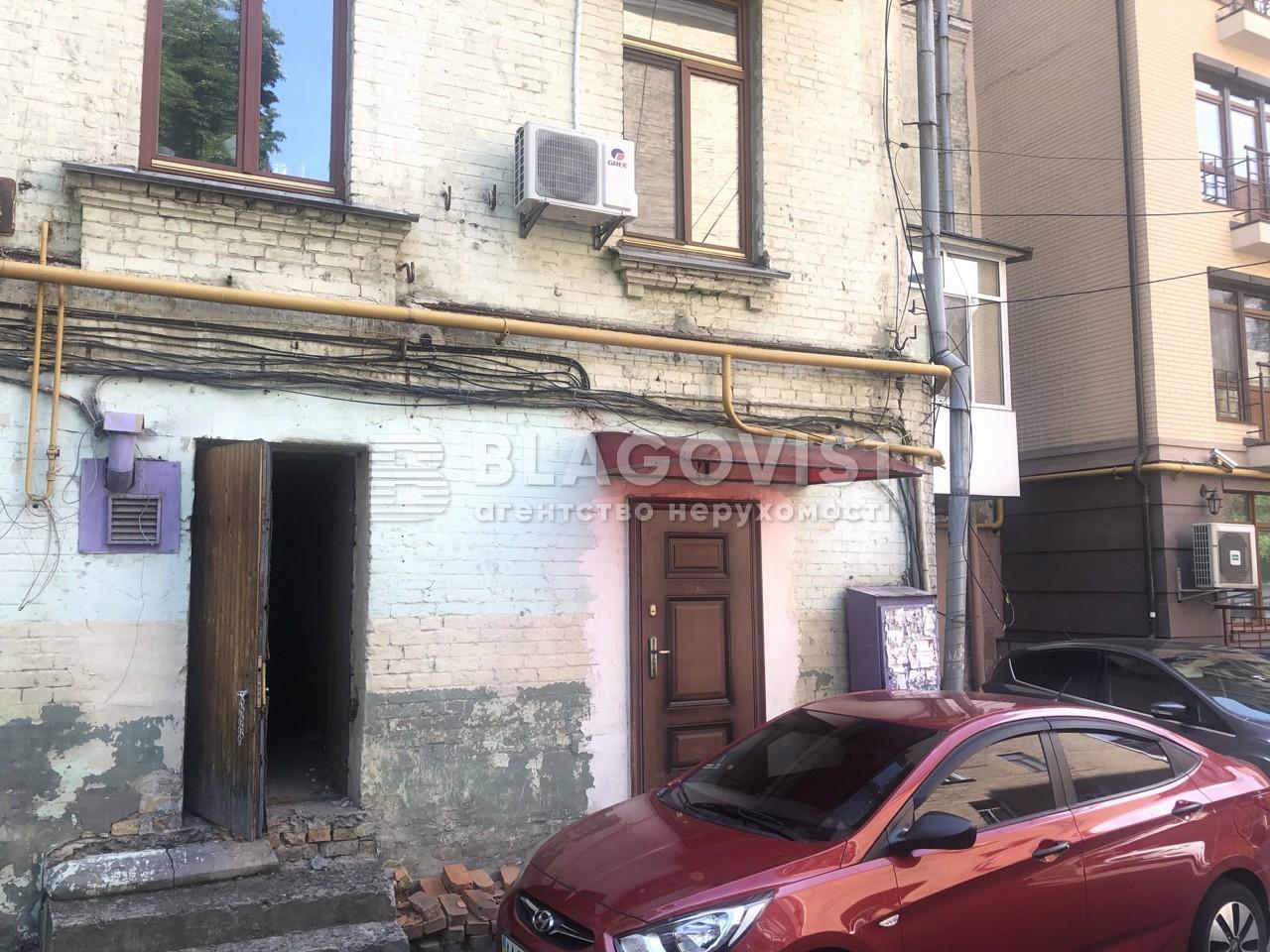 Нежитлове приміщення, C-107964, Ярославів Вал, Київ - Фото 6