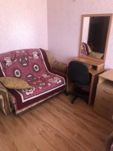 Квартира Z-589967, Харьковское шоссе, 19а, Киев - Фото 9
