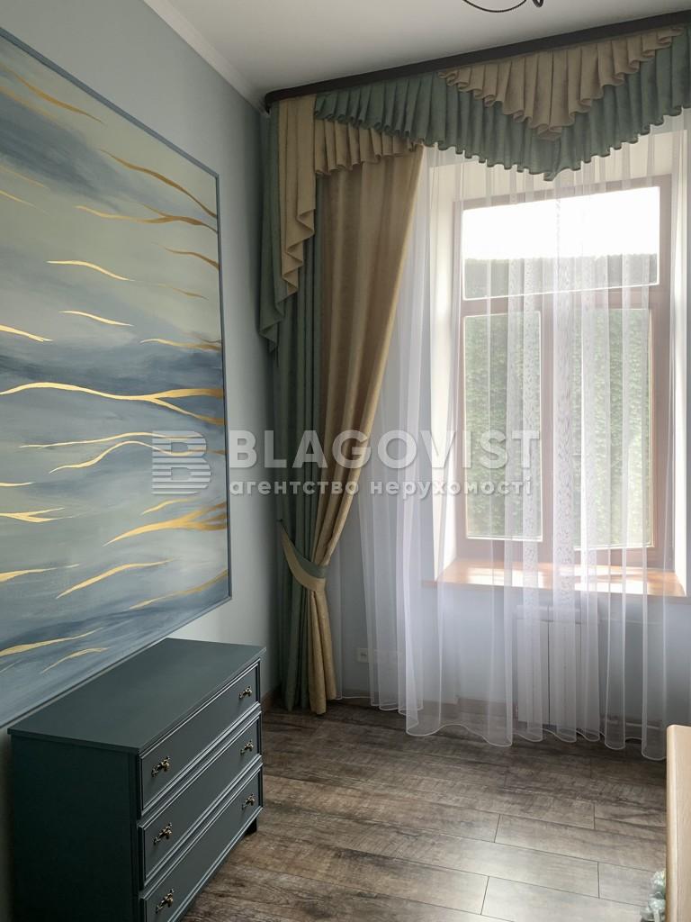 Квартира F-42245, Набережно-Крещатицкая, 7, Киев - Фото 5