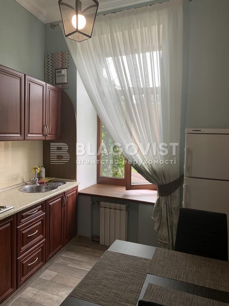 Квартира F-42245, Набережно-Крещатицкая, 7, Киев - Фото 1