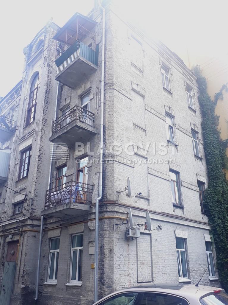 Квартира F-42245, Набережно-Крещатицкая, 7, Киев - Фото 2