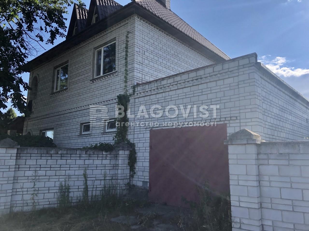 Дом E-39990, Боденьки - Фото 21