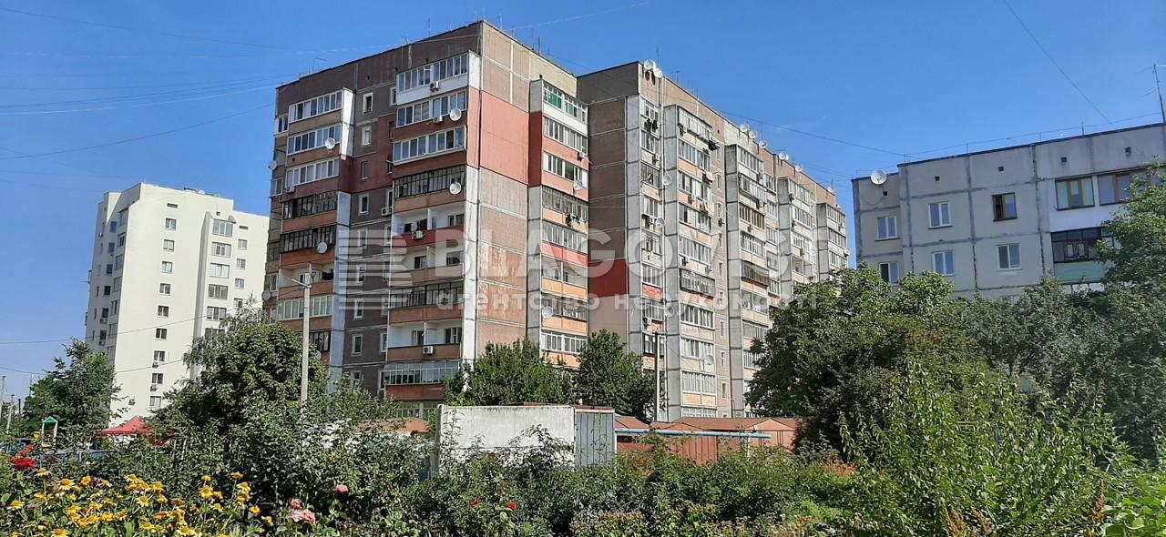 Квартира H-47823, Шевченка, 6а, Бориспіль - Фото 2