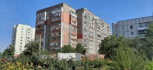 Квартира Шевченко, 6а, Борисполь, H-47823 - Фото1