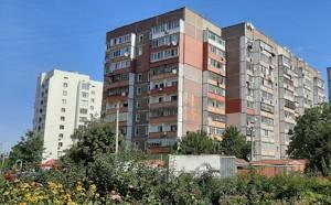 Квартира H-47823, Шевченка, 6а, Бориспіль - Фото 3