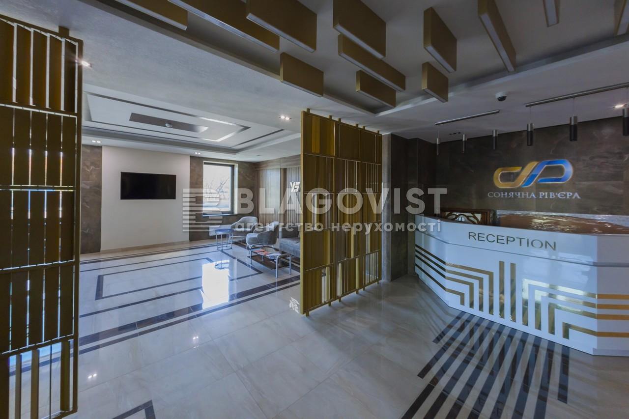 Квартира H-47692, Микільсько-Слобідська, 3а, Київ - Фото 3