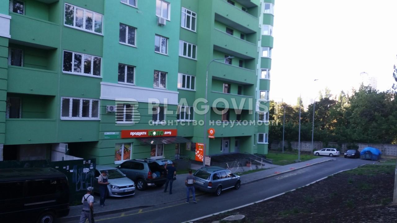 Квартира Z-656079, Відрадний просп., 2, Київ - Фото 4