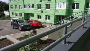 Квартира Z-656079, Відрадний просп., 2, Київ - Фото 5