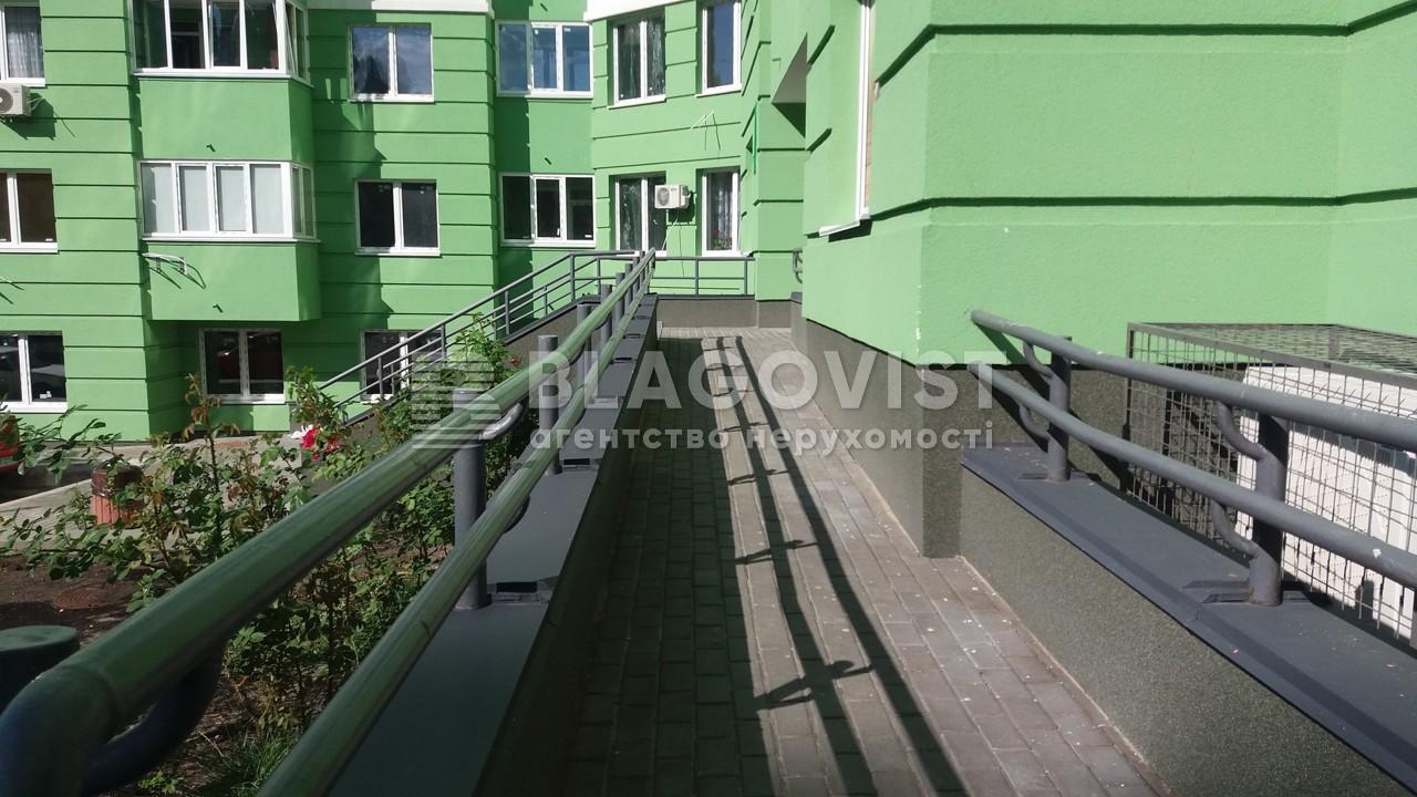 Квартира Z-656079, Відрадний просп., 2, Київ - Фото 6