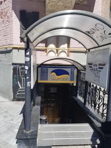 Нежилое помещение, Рейтарская, Киев, E-39994 - Фото 10
