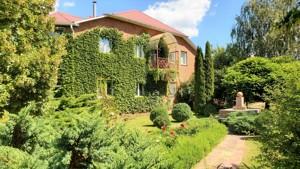 Дом Сосновая, Украинка, F-14477 - Фото 33