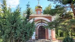Дом Сосновая, Украинка, F-14477 - Фото 30