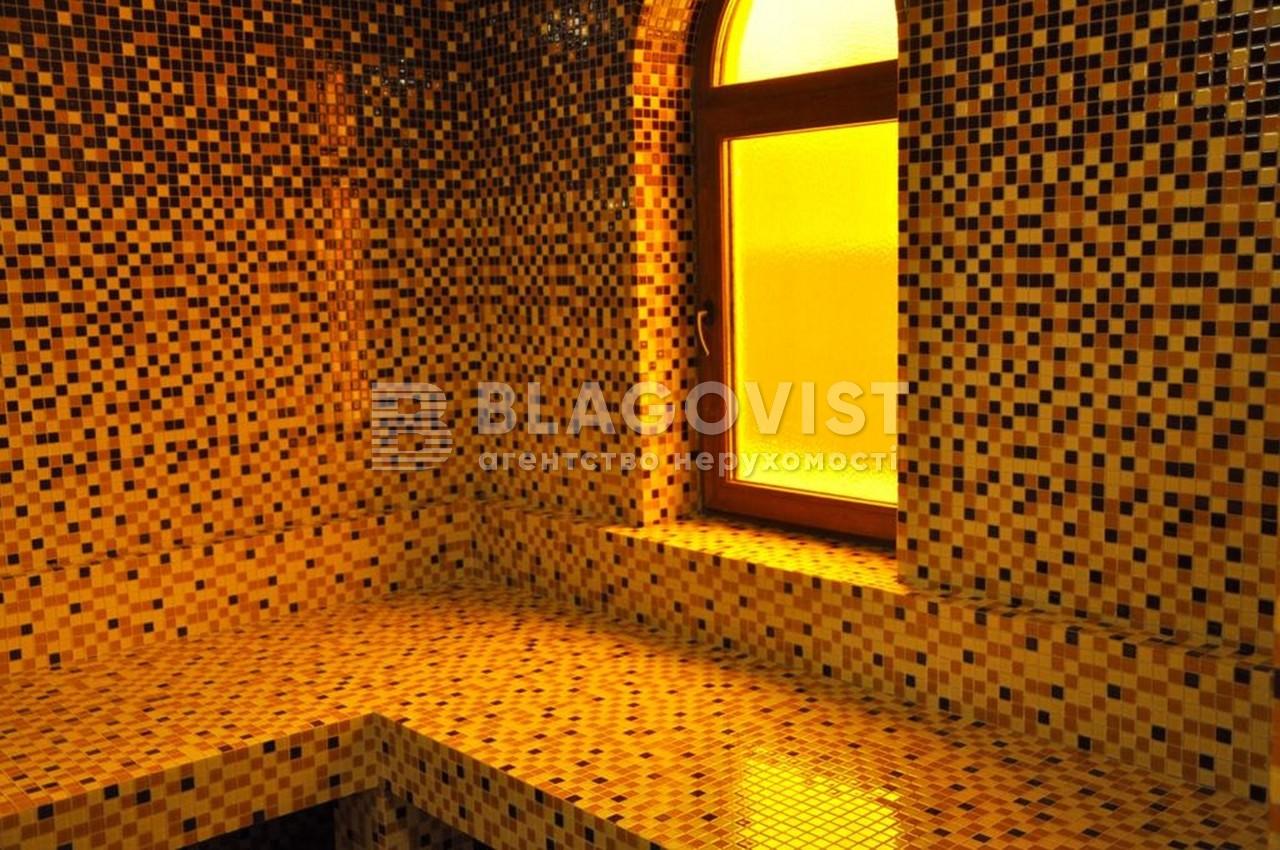 Нежитлове приміщення, D-36498, Рильського Максима, Гореничі - Фото 5