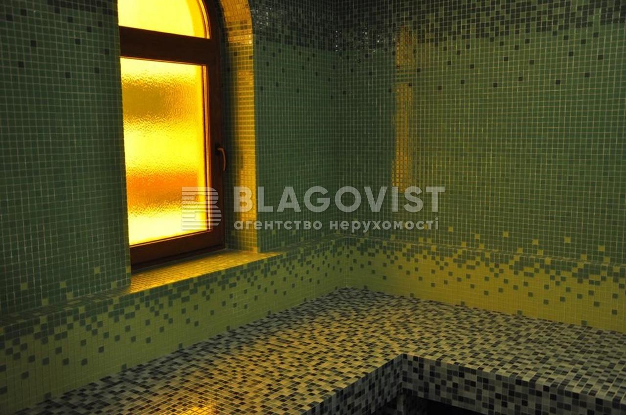 Нежитлове приміщення, D-36498, Рильського Максима, Гореничі - Фото 10