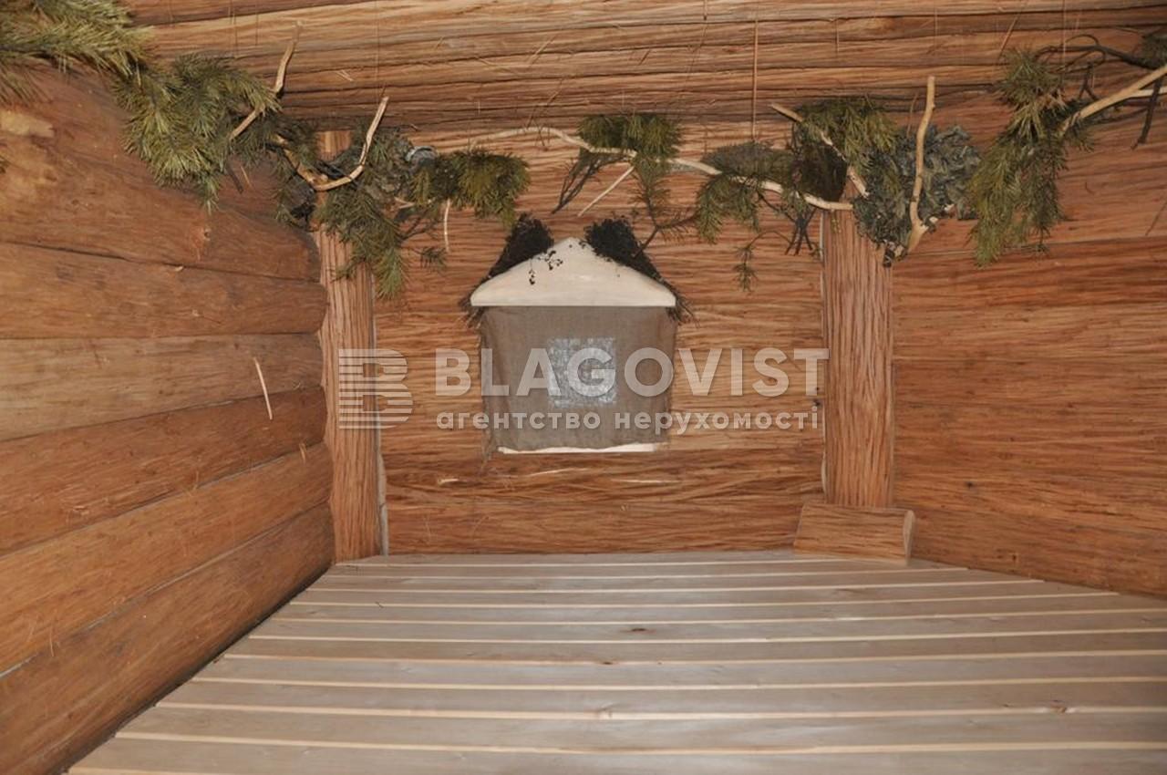 Нежитлове приміщення, D-36498, Рильського Максима, Гореничі - Фото 17