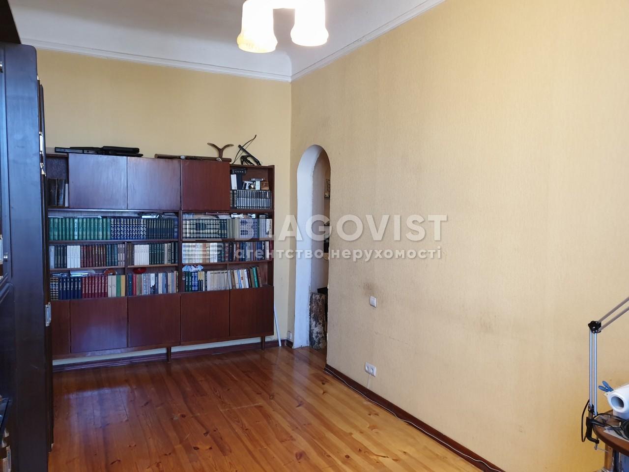Квартира H-47956, Гедройца Ежи (Тверская ), 6, Киев - Фото 7