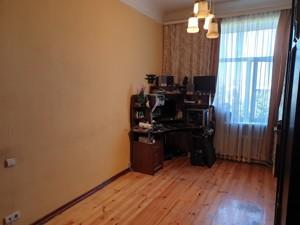 Квартира Гедройця Єжи (Тверська), 6, Київ, H-47956 - Фото3