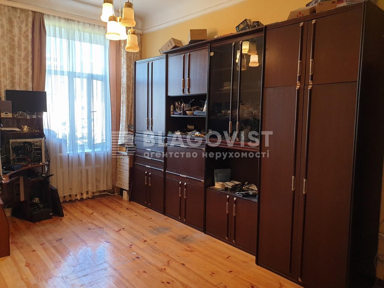Квартира H-47956, Гедройца Ежи (Тверская ), 6, Киев - Фото 6