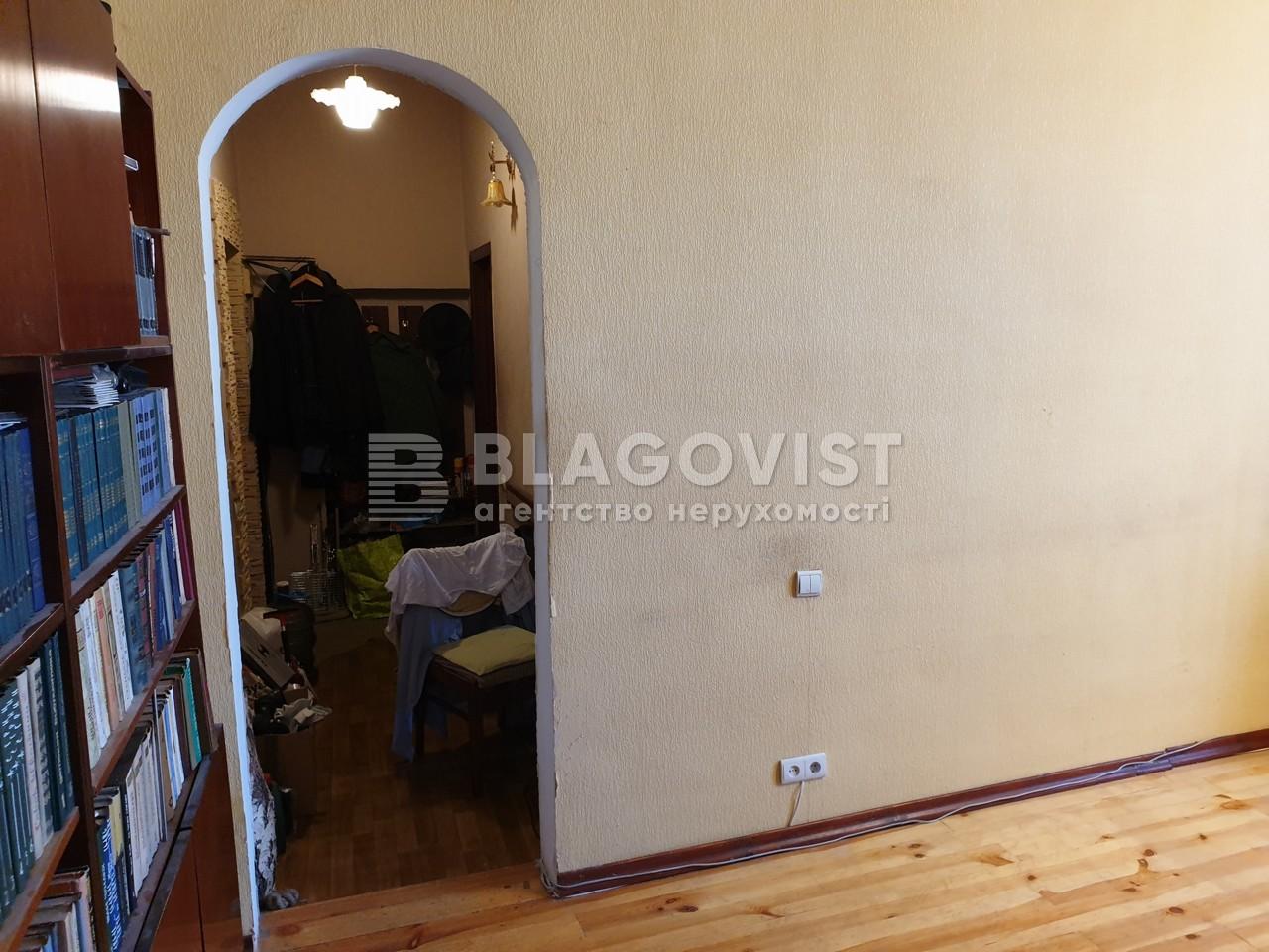 Квартира H-47956, Гедройца Ежи (Тверская ), 6, Киев - Фото 20