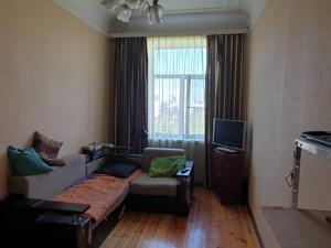 Квартира H-47956, Гедройца Ежи (Тверская ), 6, Киев - Фото 8