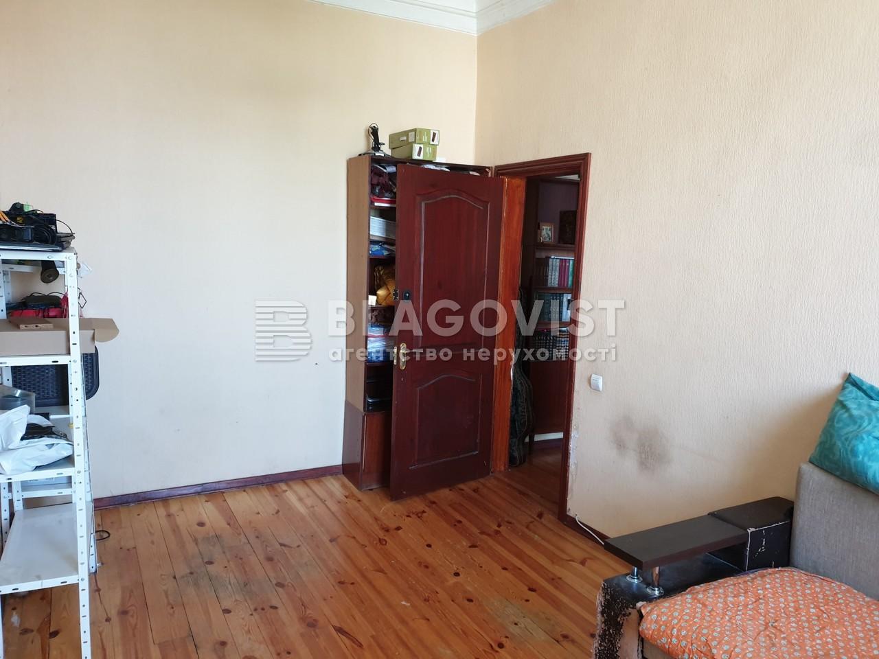 Квартира H-47956, Гедройца Ежи (Тверская ), 6, Киев - Фото 11