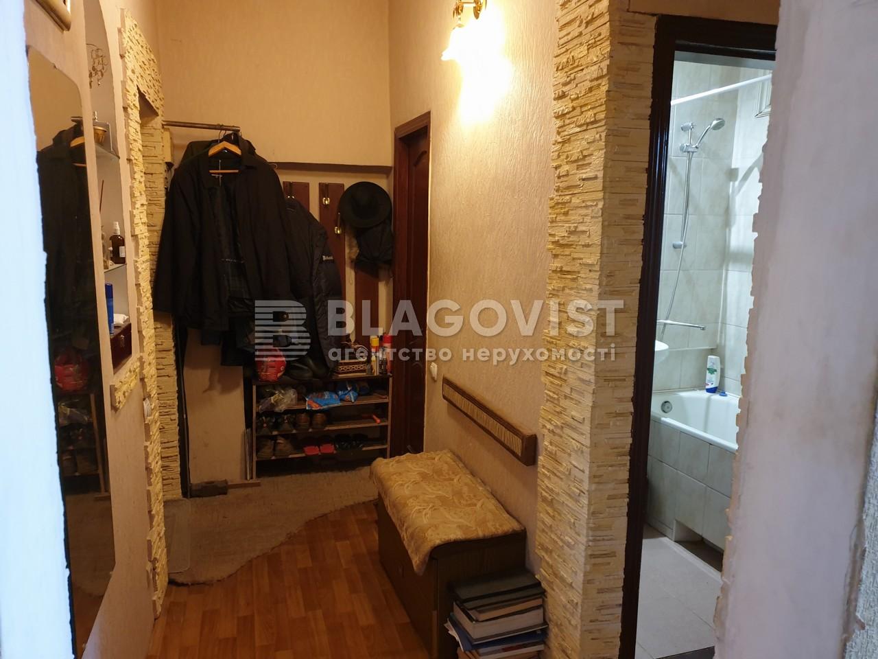 Квартира H-47956, Гедройца Ежи (Тверская ), 6, Киев - Фото 24