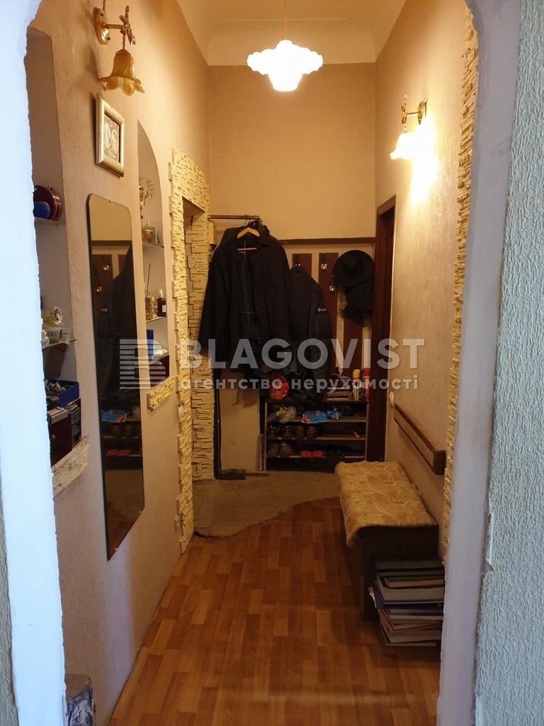 Квартира H-47956, Гедройца Ежи (Тверская ), 6, Киев - Фото 25