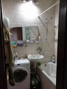 Квартира H-47956, Гедройца Ежи (Тверская ), 6, Киев - Фото 19