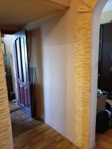 Квартира H-47956, Гедройца Ежи (Тверская ), 6, Киев - Фото 26